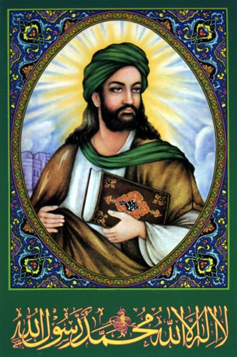 muhammad the prophet of islam The fast of the prophet had a vital role as a method of training the nafs (soul) and spirit, which is the objective of cultivating people in the islamic civilisation therefore, as the second of the types of worship that is done with the body, it is one of the requirements of islam.